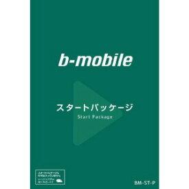 日本通信 SIM後日「b−mobile スタートパッケージ」 BM−ST−P [SMS対応 /マルチSIM]