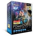 サイバーリンク PowerDVD19Pro通常版 DVD19PRONM001