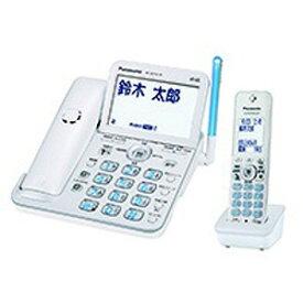 パナソニック Panasonic 「親機コードレス/子機1台」コードレス留守番電話機 「RU・RU・RU」 VE−GZ72DL−W(パールホワイト)