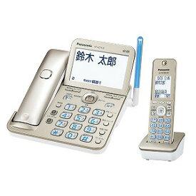 パナソニック Panasonic 「親機コードレス/子機1台」コードレス留守番電話機 「RU・RU・RU」 VE−GZ72DL−N(シャンパンゴールド)