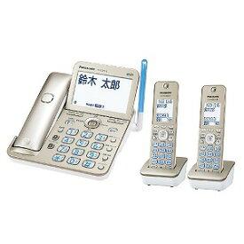パナソニック Panasonic 「親機コードレス/子機2台」コードレス留守番電話機 「RU・RU・RU」 VE−GZ72DW−N(シャンパンゴールド)