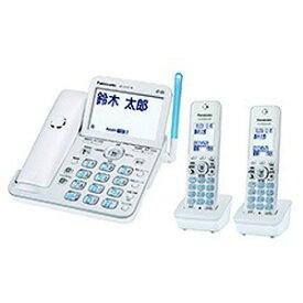 パナソニック Panasonic 「親機コードレス/子機2台」コードレス留守番電話機 「RU・RU・RU」 VE−GZ72DW−W(パールホワイト)