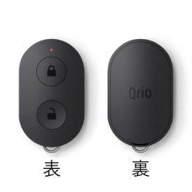 Qrio キュリオ Qrio キュリオ Lock専用リモコンキー Qrio Key(キュリオ キー) Q−K1