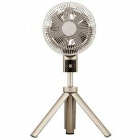 ドウシシャ リビング扇風機 リモコン付き 「Kamome」 [DCモーター搭載/7枚羽根] ULKF−1201D−CGDシャンパンゴールド