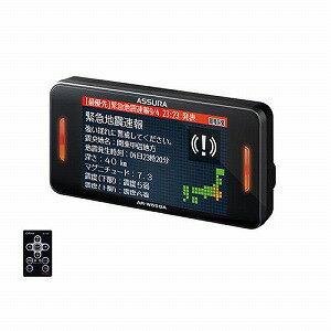 セルスター工業 GPSレーダー探知機 ARシリーズ 3.2インチMVA液晶・無線LAN搭載セーフティー 一体型 AR−W55GA