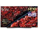LGエレクトロニクス 65V型4K対応有機ELテレビ「OLED TV(オーレッド・テレビ)」[4Kチューナー内蔵] OLED65C9PJA(…