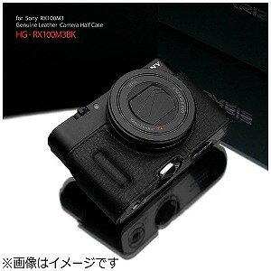 GARIZ 本革カメラケース 【ソニー RX100MIII/RX100MII/RX100用】(ブラック) HG−RX100M3BK