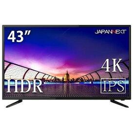 JAPANNEXT 43型 HDR対応4K LEDモニター液晶ディスプレイ JN−IPS4300UHDR