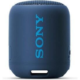 ソニー SONY ワイヤレスポータブルスピーカー SRS−XB12LC ブルー