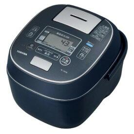 東芝 TOSHIBA 炊飯器 「合わせ炊き」[5.5合/真空圧力IH] RC−10VSN−L インディゴブルー