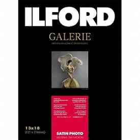 イルフォードギャラリーサテンフォト(2L判×100枚) 422332