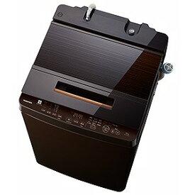 東芝 全自動洗濯機 「ZABOON/ザブーン」 [洗濯12.0kg/インバーターモーター搭載] AW−12XD8−T グレインブラウン(標準設置無料)