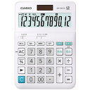 CASIO W税計算対応電卓 DW−200TC−N [12桁]