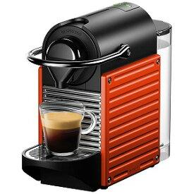 専用カプセル式コーヒーメーカー 「ピクシーツー バンドルセット」 C61REA3B(RE