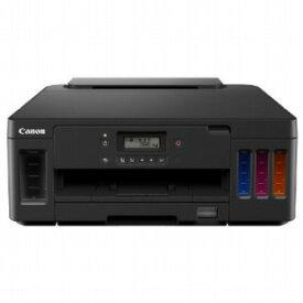 キヤノン CANON インクジェットプリンター「GIGATANK」[カード・名刺〜A4対応/USB2.0/無線・有線LAN] G5030
