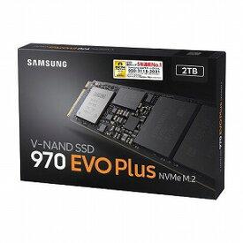 サムスン 内蔵SSD 970 EVO Plus [M.2 /2TB] MZ−V7S2T0B/IT