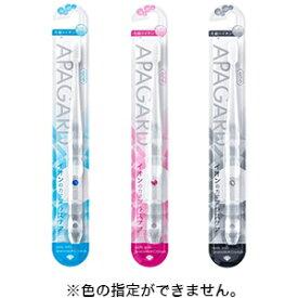 サンギ アパガードクリスタル歯ブラシ(1本) アパクリスタルハブラシ