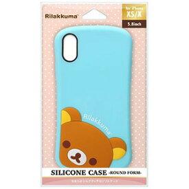 サンエックス iPhone XS/X用 シリコンケース YY02503 リラックマ