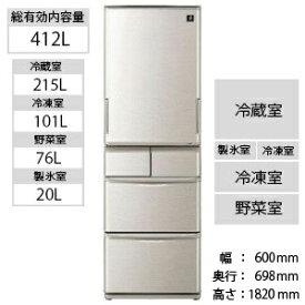 シャープ 5ドア冷蔵庫(412L・どっちもドア) SJ−W412E−S (標準設置無料)