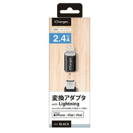 PGA Lightning − micro USB 変換アダプタ PG−MLCN11 ブラック