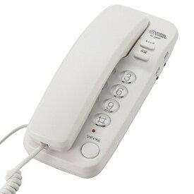 オーム電機 電話機 [子機なし] TEL−2990Sアイボリー