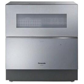 パナソニック 食器洗い乾燥機 (5人用・食器点数40点) NP−TZ200−S シルバー
