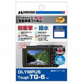 ハクバ/ロープロ 液晶保護フィルム 耐衝撃タイプ(オリンパス OLYMPUS Tough TG−6 専用) DGFS−OTG6