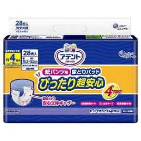 大王製紙 アテント紙パンツ用尿とりパッド4回吸収ぴったり超安心28枚 アテントカミパンツパッド28マイ