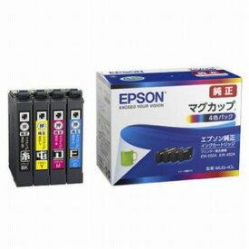 エプソン EPSON 純正インクカートリッジ 4色パック(目印:マグカップ) MUG−4CL