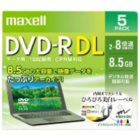 マクセル 2−8倍速対応 データ用DVD−R DLメディア CPRM対応 (8.5GB・5枚) DRD85WPE.5S