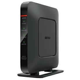 バッファロー wifiルーター 1733+800Mbps ブラック [ac/n/a/g/b] WSR−2533DHPL−C