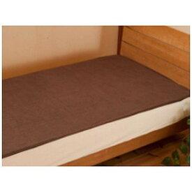 オーシン 「敷パッド」エバーウォーム 敷パッド シングルサイズ(100×200cm/ブラウン)「日本製」 エバーウォームシキパッドS(ブラ