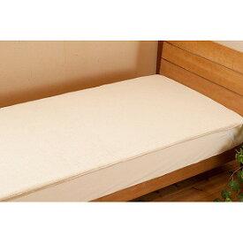 オーシン 「敷パッド」エバーウォーム 敷パッド シングルサイズ(100×200cm/アイボリー)「日本製」 エバーウォームシキパッドS(アイホ