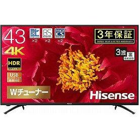 ハイセンス 43V型4K対応液晶テレビ 43F60E(標準設置無料)