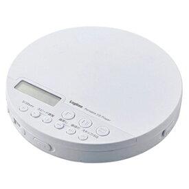 エレコム ELECOM ポータブルCDプレーヤー リモコン付属 有線&Bluetooth対応 LCP−PAP02BWH