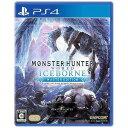 カプコン PS4ゲームソフト モンスターハンターワールド:アイスボーン マスターエディション