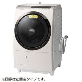 日立 HITACHI ドラム式洗濯乾燥機 BD−SX110ER−N ロゼシャンパン(標準設置無料)