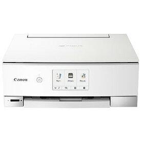 キヤノン CANON インクジェット複合機[カード/名刺〜A4] PIXUSTS8330WH