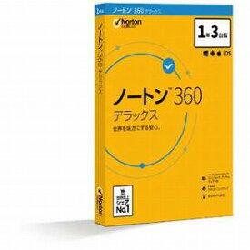 シマンテック ノートン 360 デラックス 1年3台版 21394856
