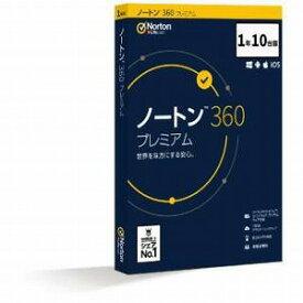 シマンテック ノートン 360 プレミアム 10台版 21394859