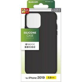 エレコム ELECOM iPhone 11 Pro シリコンケース ブラック PM−A19BSCBK