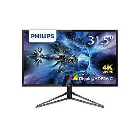 フィリップス PHILIPS 31.5型 4K DisplayHDR600対応 MVA液晶ディスプレイ 326M6VJRMB/11