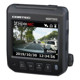 コムテック 200万画素/GPS搭載/32GBmicroSDHC付属/ドライブレコーダー HDR752G