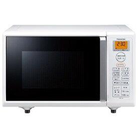 東芝 TOSHIBA オーブンレンジ[16L/フラット庫内] ER−T16−W ホワイト