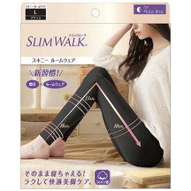 ピップ SLIM WALK(スリムウォーク)スキニールームウェア BK L SWスキニールームウェアBKL(L