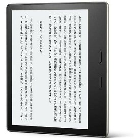 Kindle Oasis 電子書籍リーダー(広告つき) B07L5GH2YP