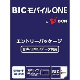 OCN BICモバイルONE 音声・SMS・データ共通 OCN038