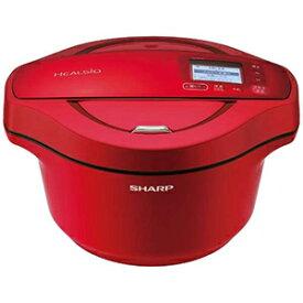 シャープ SHARP 水なし自動調理鍋 「ヘルシオ ホットクック」(2.4L) KN−HW24E−R レッド系