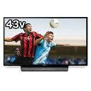 パナソニック Panasonic 43V型液晶テレビ VIERA(ビエラ)4K対応/BS・CS 4Kチューナー内蔵 TH−43GX855(標準設…