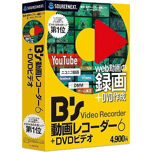 ソースネクスト Bs 動画レコーダー 6+DVDビデオ BSドウガ...
